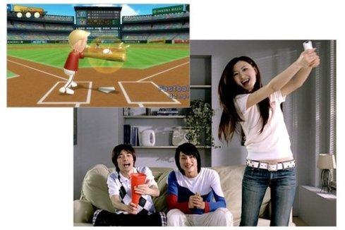 Wii SportsBaseball